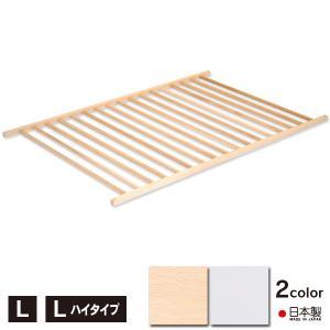 「木製ワンタッチペットサークル専用 屋根 Lサイズ」 日本製|sleepy