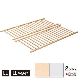 「木製ワンタッチペットサークル専用 屋根 LLサイズ」 日本製|sleepy