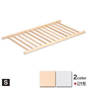 「木製ワンタッチペットサークル専用 屋根 Sサイズ」 日本製|sleepy