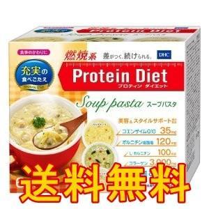 DHC【プロティンダイエット スープパスタ 6袋入り】 (3味×各2袋) P27Mar15|sliiim
