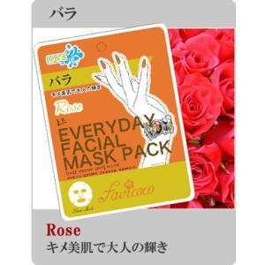 【エブリデイフェイシャルマスクパック/バラ】選べる30種類!韓国コスメのシートマスク パックをご家庭で♪