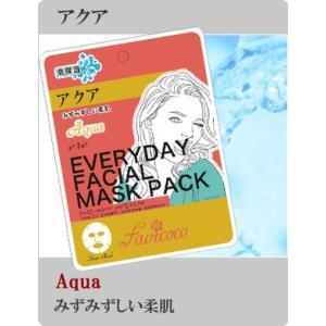 【エブリデイフェイシャルマスクパック/アクア】選べる30種類!韓国コスメのシートマスク パックをご家庭で♪