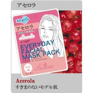 【エブリデイフェイシャルマスクパック/アセロラ】選べる30種類!韓国コスメのシートマスク パックをご家庭で♪