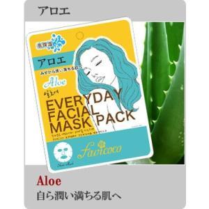 【エブリデイフェイシャルマスクパック/アロエ】選べる30種類!韓国コスメのシートマスク パックをご家庭で♪