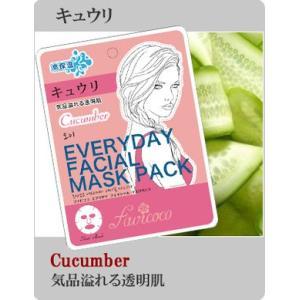 【エブリデイフェイシャルマスクパック/キュウリ】選べる30種類!韓国コスメのシートマスク パックをご家庭で♪
