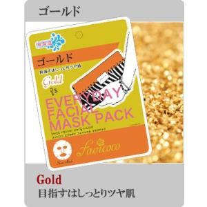【エブリデイフェイシャルマスクパック/ゴールド】選べる30種類!韓国コスメのシートマスク パックをご家庭で♪