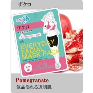 【エブリデイフェイシャルマスクパック/ザクロ】選べる30種類!韓国コスメのシートマスク パックをご家庭で♪