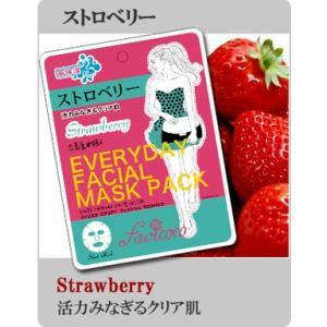 【エブリデイフェイシャルマスクパック/ストロベリー】選べる30種類!韓国コスメのシートマスク パックをご家庭で♪