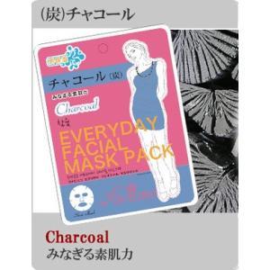 【エブリデイフェイシャルマスクパック/チャコール】選べる30種類!韓国コスメのシートマスク パックをご家庭で♪