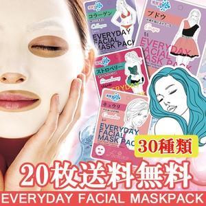 ■選べる4種!×5枚 計20枚!【エブリデイフェイシャルマスクパック 20枚】全30種類!韓国コスメのシートマスク パックをご家庭で♪|sliiim