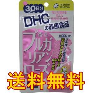 【DHC 香るブルガリアンローズカプセル】60粒 30日分/コンビニでおなじみのDHCから発売されたブレスケア香るローズカプセル★メール便送料無料★|sliiim