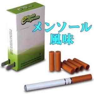 電子タバコ【e-ヘルスシガレット:メンソール】カートリッジ7本付属の本体セット!禁煙補助グッズ|sliiim