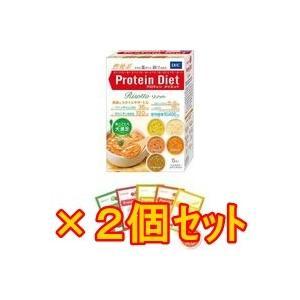 ■2コセット DHC【プロティンダイエット リゾット 5袋入り】 (5味×各1袋)×2 P19Jul15|sliiim
