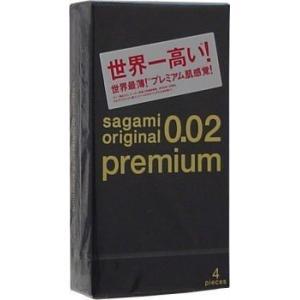 【サガミオリジナル 002 プレミアム コンドーム 4個入】|sliiim