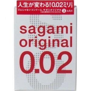 【サガミオリジナル 002 コンドーム 3P】|sliiim