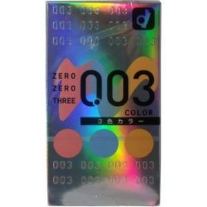 【オカモト ゼロゼロスリー003コンドーム 3色カラー 12個入】|sliiim