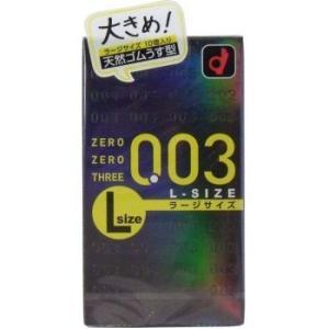 【オカモト ゼロゼロスリー003 Lサイズ コンドーム 10個入】|sliiim