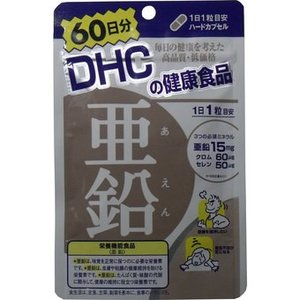 【DHC 亜鉛】60粒 60日分 コンビニでおなじみのDHCサプリメント(サプリ)必須ミネラルを含んだ栄養機能食品です。|sliiim