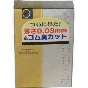 【リンクルゼロゼロ 500 コンドーム 4個入】|sliiim