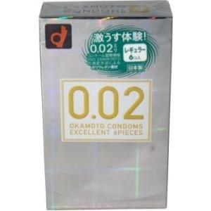 【オカモトコンドームズ 0.02EX(エクセレント) 6個入】|sliiim