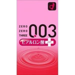 【オカモト ゼロゼロスリー003 コンドーム ヒアルロン酸 10個入】|sliiim