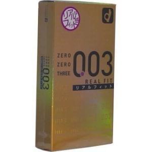【オカモト ゼロゼロスリー003 コンドーム リアルフィット 10個入】|sliiim