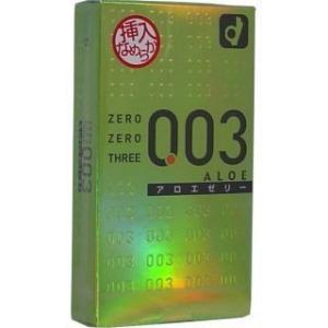 【オカモト ゼロゼロスリー003 コンドーム アロエゼリー 10個入】|sliiim