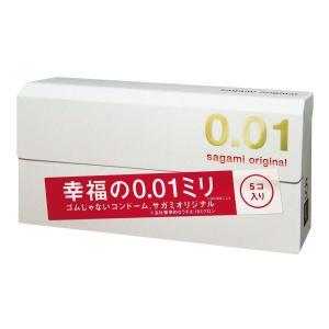 【予約販売】★ゆうメール:送料無料★【サガミオリジナル 001 コンドーム 5個入】 sagami original 0.01|sliiim