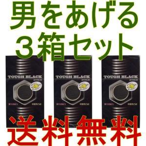 ■男をあげる!【タフMEN'S コンドーム 3箱セット】(タフブラック コンドーム)★メール便送料無料★ P27Mar15|sliiim