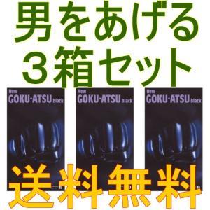 ■男をあげる!【タフMEN'S コンドーム 3箱セット】(NEW GOKU-ATSU コンドーム)★メール便送料無料★ P27Mar15|sliiim