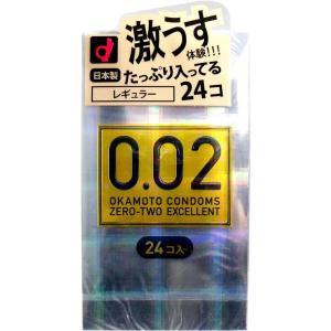 期間限定!【増量24コ】オカモトコンドームズ 0.02EX(エクセレント) 24個入究極のうすさ0.02mmの0.02EX増量24個 sagami original|sliiim