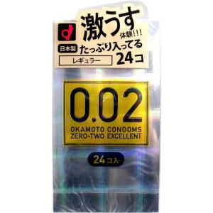 期間限定!★ 送料無料 ★【増量24コ】オカモトコンドームズ 0.02EX(エクセレント) 24個入究極のうすさ0.02mmの0.02EX増量24個 sagami original|sliiim