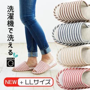 ■送料無料アイテムについて■ 北海道のお届けには追加送料580円かかります。沖縄のお届けには追加送料...