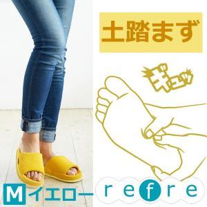 スリッパ おしゃれ 夏用 室内用 ルームシューズ 来客用 レディース メンズ refre リフレスリッパ足の裏を心地よく刺激するスリッパMサイズ婦人|slippergallery|07