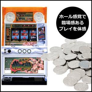 パチスロ実機(スロット実機) 日本一の桃太郎