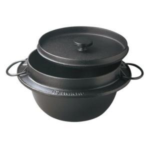 岩鋳 鋳鉄ごはん鍋 5合炊き 0618-0303|slow-dougu-net