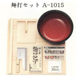 豊稔企販 麺打ち道具セット A-1015|slow-dougu-net
