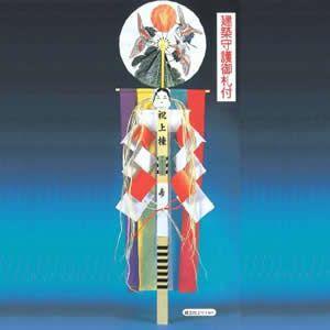 サクライ ワンタッチ上棟品セット DX(デラックス)×2セット 化粧箱入 slow-dougu-net