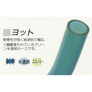 ヨットホース(筋入)15mm×30m|slow-dougu-net