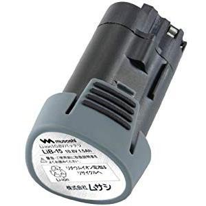 ムサシ 【リチウムイオン10.8V充電式シリーズ】 リチウムイオン10.8Vバッテリ(1300mAh)|slow-dougu-net