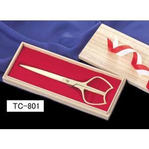 サンクス 矢型テープカットハサミ TC-801 slow-dougu-net