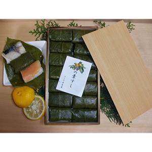 【奈良名物】【よしの弁天屋】柿の葉すし 28個入り(鯖14鮭14)