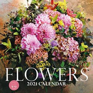 2021年 大判カレンダー フラワー (誠文堂新光社カレンダー)|slow-lifes