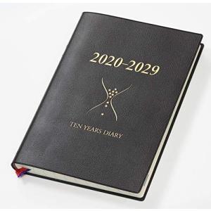 石原出版社 日記 2020年 石原10年日記 B5 こげ茶 N102001|slow-lifes
