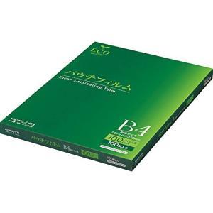 コクヨ パウチフィルム 100ミクロン B4サイズ 100枚 MSP-267375N|slow-lifes