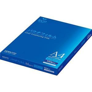 コクヨ パウチフィルム A4 125マイクロメートル 100枚 KLM-SF220307|slow-lifes