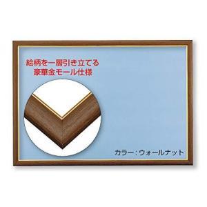木製パズルフレーム ゴールド(金)モール仕様 ウォールナット(49×72cm)|slow-lifes