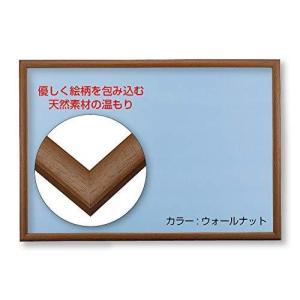 木製パズルフレーム ナチュラルパネル ウォールナット(50×75cm)|slow-lifes