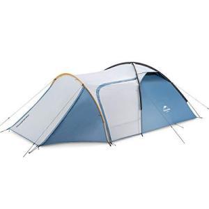 Naturehike公式ショップ KNIGHT3 テント 3人用 前室あり キャンプテント 大型 超軽量 トンネル型 耐水圧2000 防風・防|slow-lifes