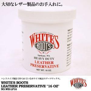WHITE'S BOOTS ホワイツ ブーツ 純正 ワックス